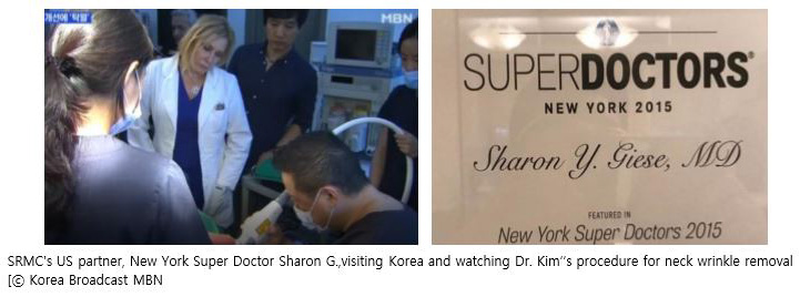 Dr Kim Youin With American SuperDoctor Sharon Giese